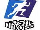 Otwarcie Hali Sportowej MOSiR