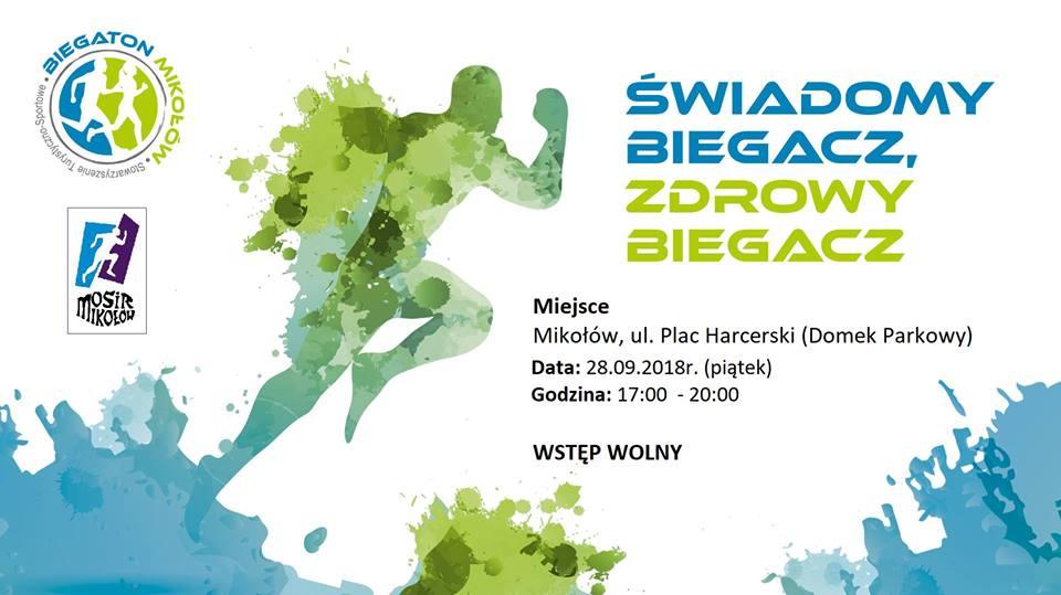 Świadomy Biegacz, Zdrowy Biegacz 2018