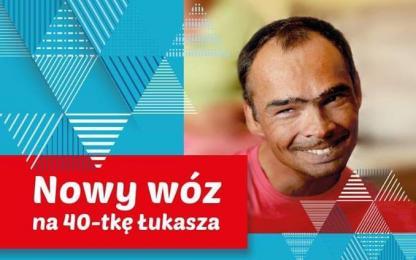 Mikołów: Łukasz Musiolik czeka na pomoc. Trzeba 40 tys. złotych na nowy wózek