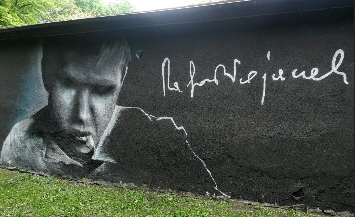 Mural Rafała Wojaczka już gotowy. Uroczyste odsłonięcie w najbliższą sobotę